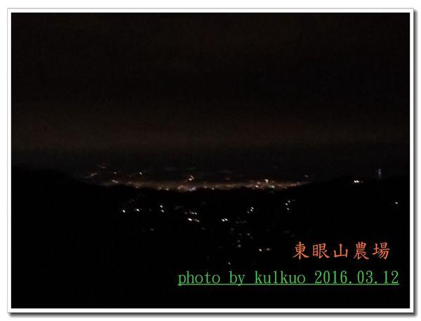 東眼山1-022.jpg