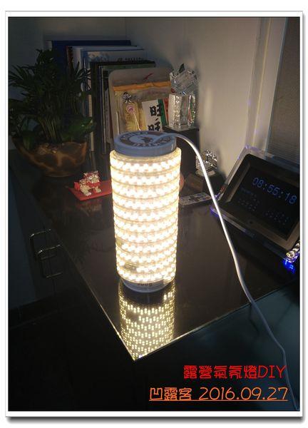 露營氣氛燈DIY-007.jpg