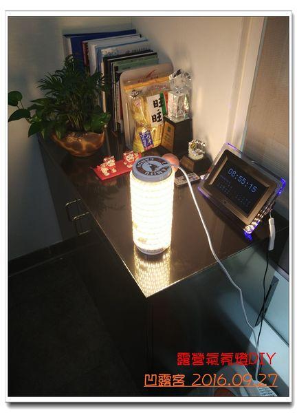露營氣氛燈DIY-006.jpg