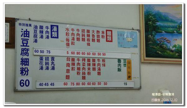快樂農場-010.jpg