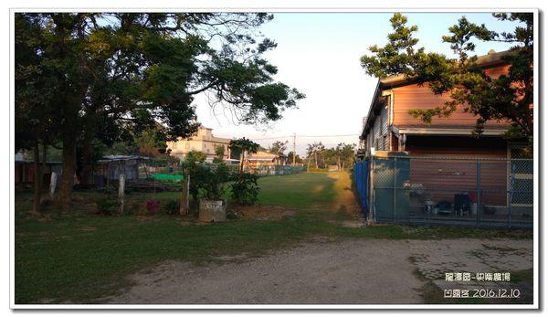 快樂農場-012.jpg