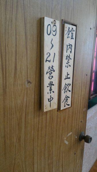 48露。白河傳念_170124_0086.jpg