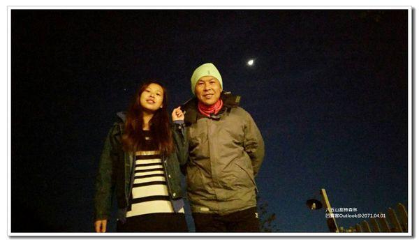 八五山甜柿森林-020.jpg