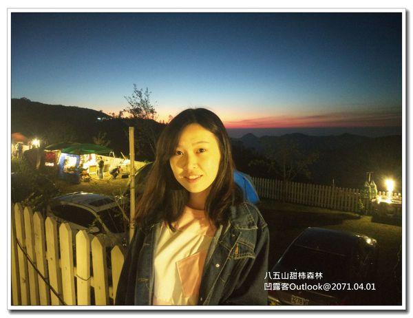 八五山甜柿森林-040.jpg