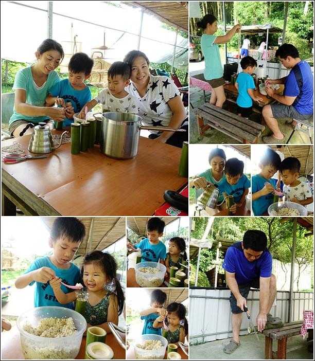 bamboo rice prep